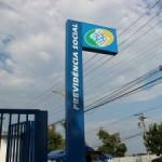 Atendimento é suspenso temporariamente no INSS da Avenida Codajás, em Manaus